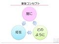 Ikeda2_20190630163901
