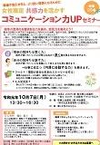 Seminar_20190816011301