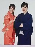 Shinko2