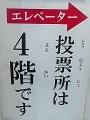 Tohyo1