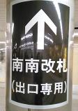 Kaisatsu