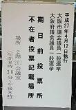 Tohyo