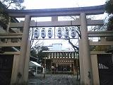 Ikasuri