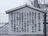 03katsuoza