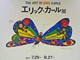 Eric1