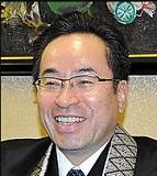 Yuhikosan