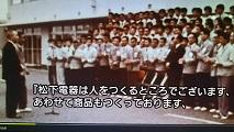 Hitotsukuru