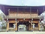 Ishikiri1