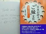 Book_20201107000501