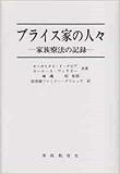 Book_20210725102601