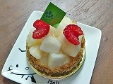 Cake_20190930205301