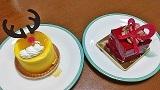 Cake_20191228131201