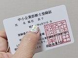 Card_20200405230701
