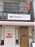 Cochabar1_20210917015801