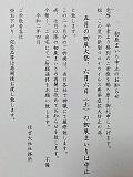 Hagaki_20200424235401
