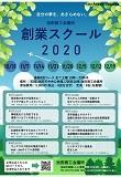 Ikeda_20201014104901