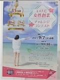 Ikeda_20210819191901