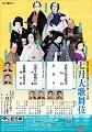 Kabuki_20210717220901
