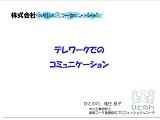 Kenshu_20201015220701