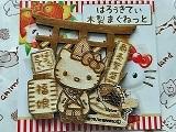Kitty_20200109121101