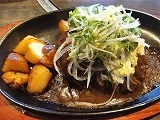 Lunch_20210211234101