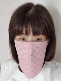 Mask_20200826222901