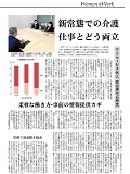 Nikkei_20200707000801