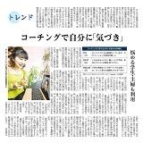 Nikkei_20210602110201