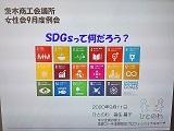 Seminar1_20200913114801