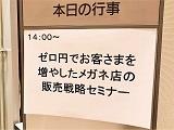 Seminar_20201209193901