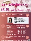 Seminar_20210216131701
