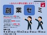 Sogyo_20210818104601
