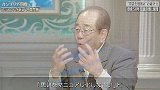 Yokokawa2