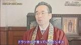 Yuhikosan2