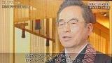 Yuhikosan4